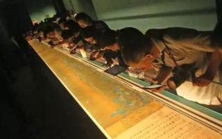 《千里江山图》绢质残印首次接受科技检测