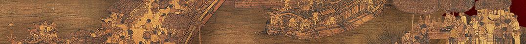 《清明上河图》:一画千载 两世繁华