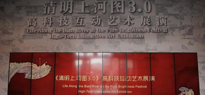 夏普8K超高清视界 演绎中华文化