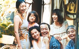 亚洲电影 延续与突破