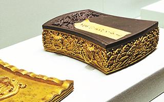 故宫院藏清代宫廷用砚精品展于神武门开幕