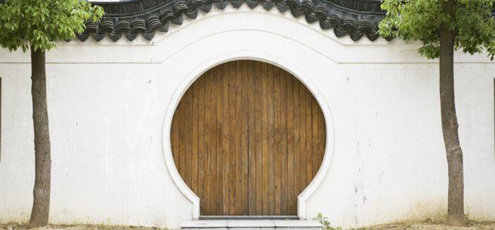 用中国设计阐释中式生活