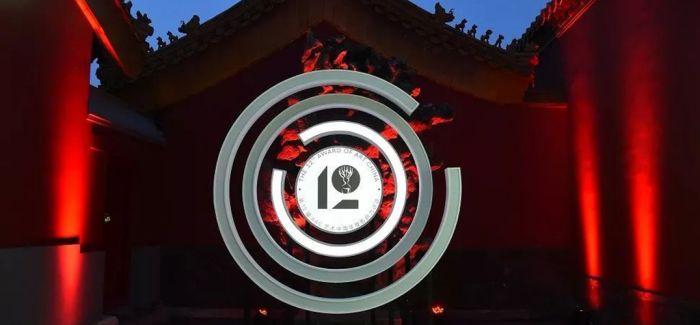 第十二届AAC艺术中国四大奖项尘埃落定