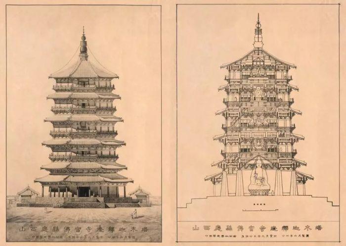 梁思成古建筑手稿 解密中国营造密码