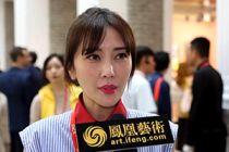 专访丨应青蓝:艺览北京多元融合 让大众体会艺术魅力