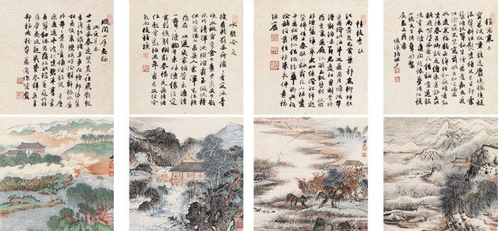 《四季山水书画合璧》:陆俨少诗文书画印的艺术修养