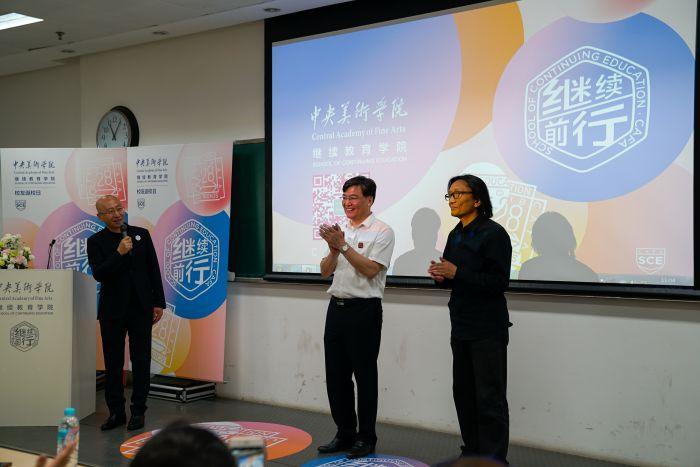 9中央美术学院党委书记高洪、副院长苏新平欢迎继续教育学院校友返校(1)