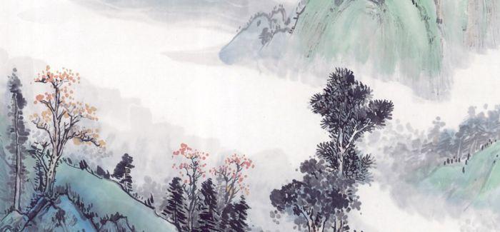 青山绿水 当代山水中的新气象
