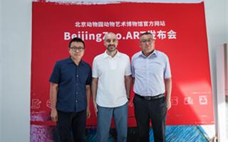 .Art互联网顶级域名注册局与建筑师程大鹏宣布合作