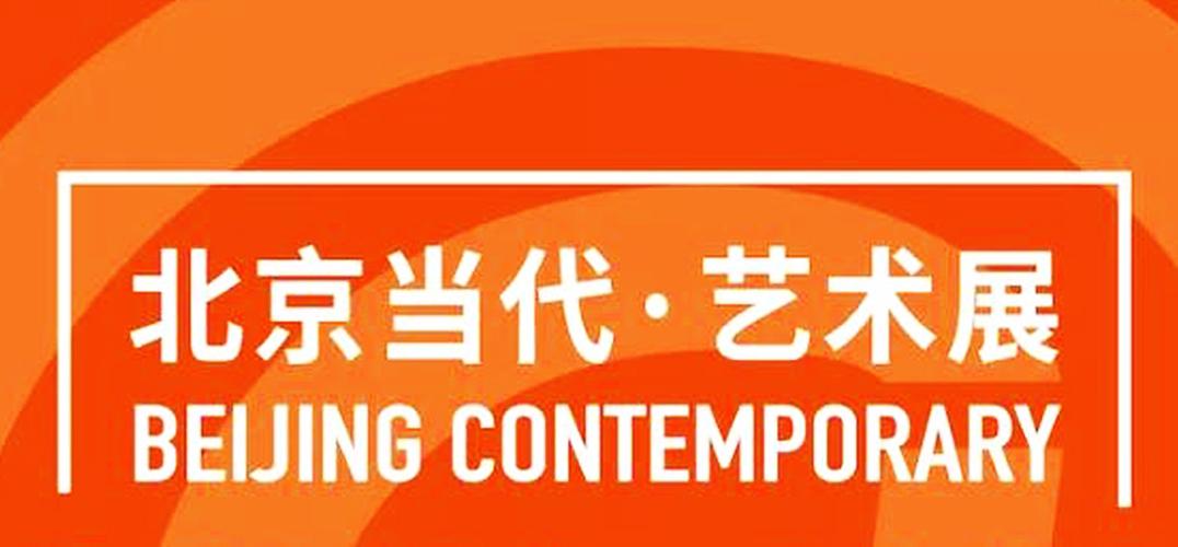 做一个与北京文化中心地位相匹配的博览会