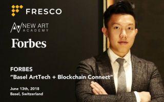 瑞士巴塞尔艺术展将迎接来史上最年轻的中国嘉宾