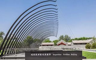 蛇形美术馆落地北京 刘家琨却引而不发
