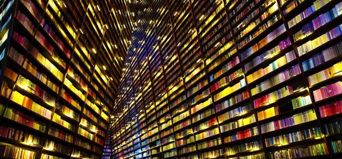 大数据时代 文化产业将何去何从