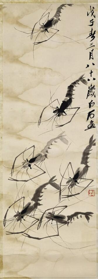 佳士得巴黎亚洲艺术部将呈献近250件来自中国及东南亚地区的艺术精品