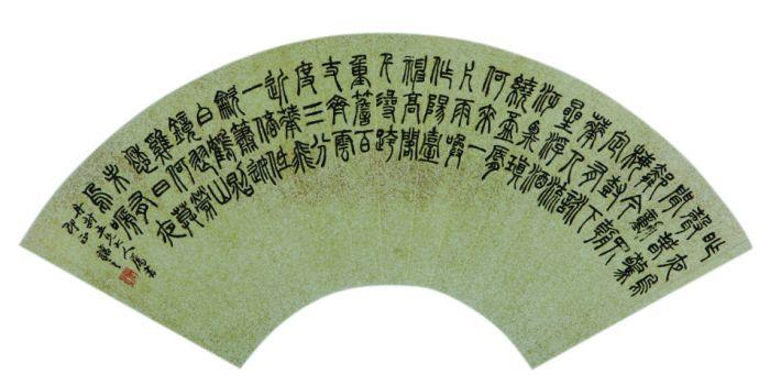 圖說:吳讓之篆書五言詩扇頁。揚州博物館提供