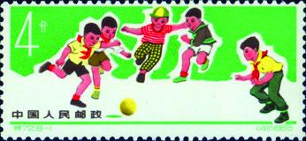 """图7 少年儿童体育运动》特种邮票的第一枚为""""踢小足球"""""""