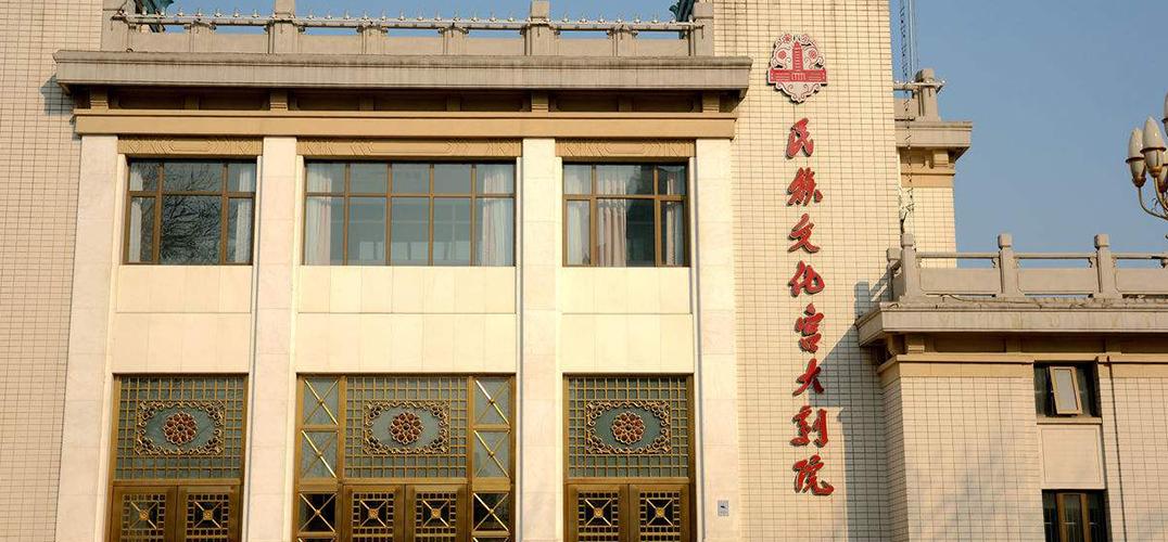 交响声乐套曲《长城》唱响民族宫大剧院