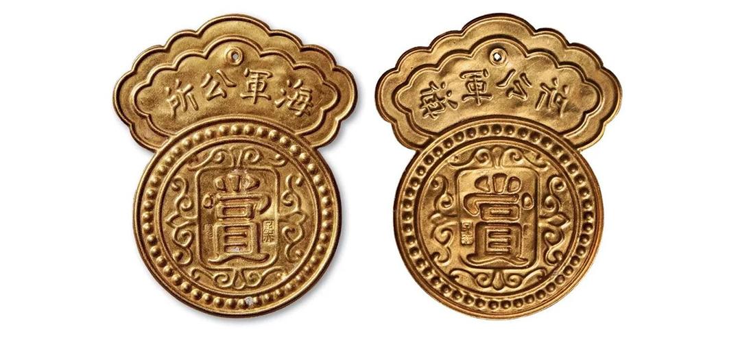 勋章奖牌拍卖专场:铸金熠熠 不逾掌心