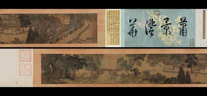 1.242亿人民币《汉宫秋图》 赏南宋皇家园林生活逸趣
