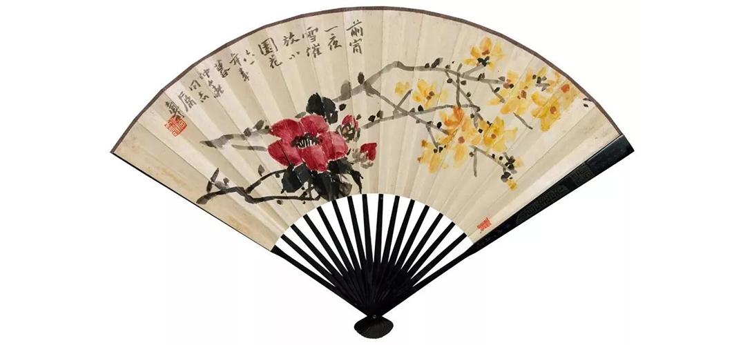 中国嘉德春拍:近现代艺术家领衔晋文斋藏扇