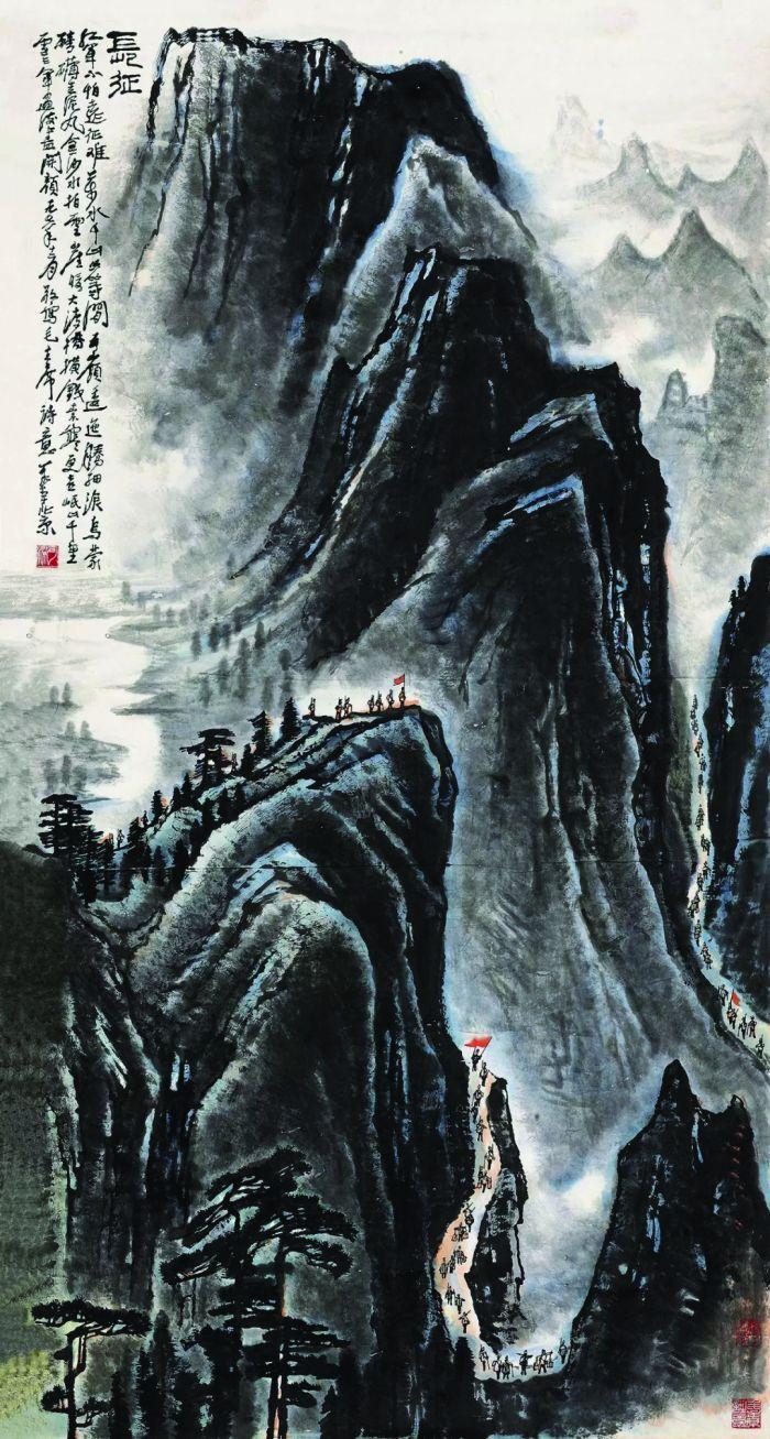 李可染(1907-1989)长征