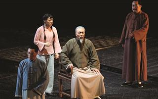 《张謇》:让家乡成为人生的舞台