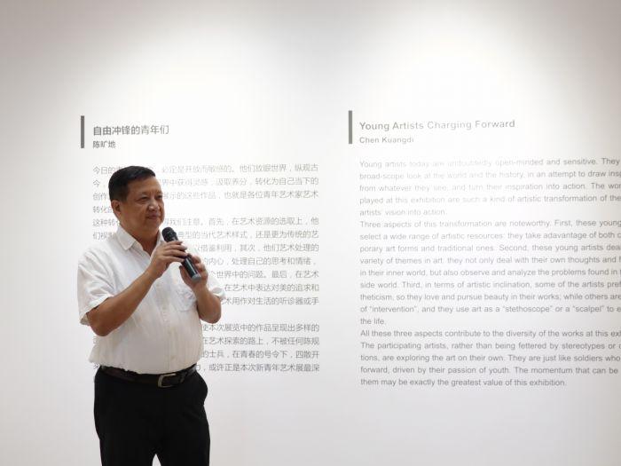 """1""""新青年·当代艺术国际推广计划""""展览学术顾问、中央美术学院艺术管理与教育学院院长博士生导师余丁教授"""