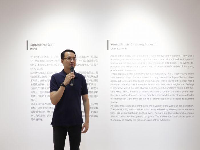 4展览策展人、中央美术学院艺术管理与教育学院陈旷地博士
