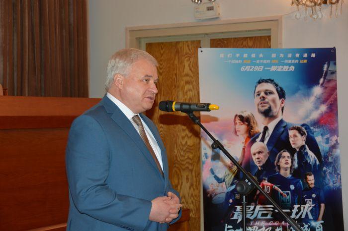 俄罗斯驻华大使杰尼索夫在首映礼上致辞