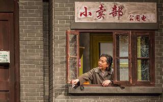 《北京邻居》:讲北京故事 抒北京情怀