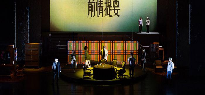 """舞台剧《繁花》:上海市井生活的""""清明上河图"""""""