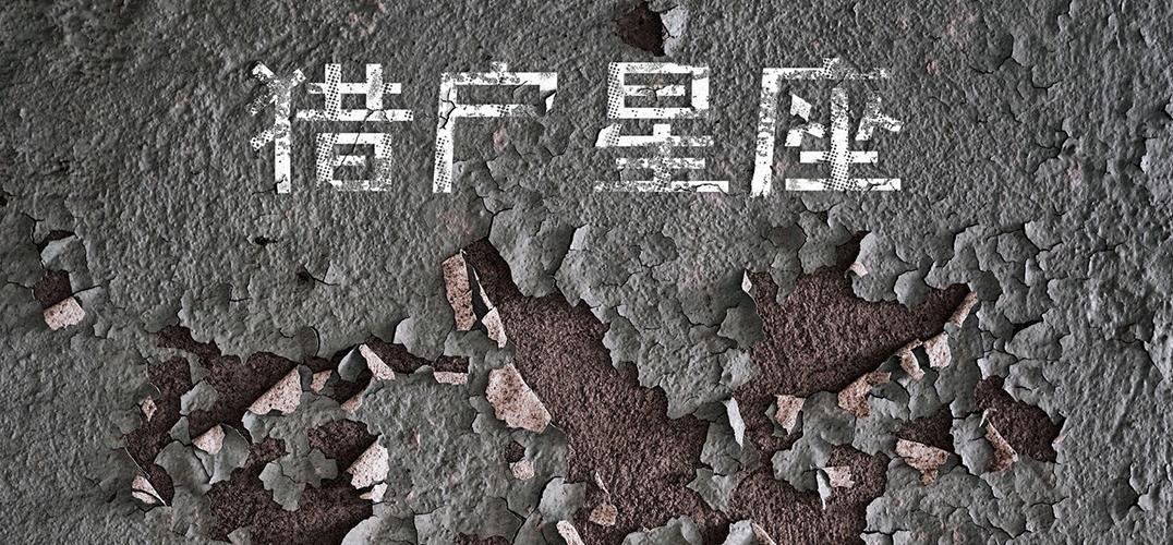 第18届华语音乐传媒奖花落谁家?