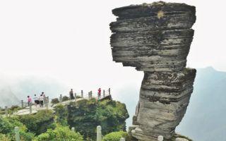 梵净山列入世界遗产名录