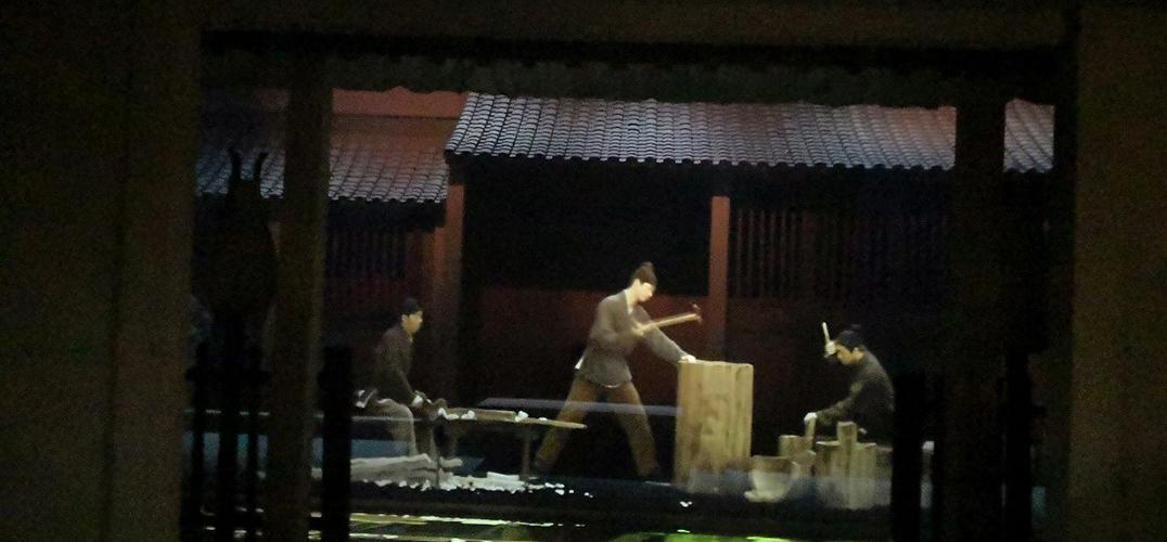 故宫 将中国历史融入现代生活