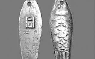 古代身份证符牌:都是有身份的人