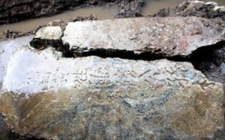 湖北孝昌发现清朝嘉庆年间青石碑