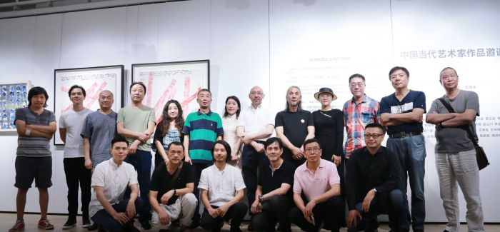 在乌托邦之上与孤岛和解  2018爱慕中国当代艺术家