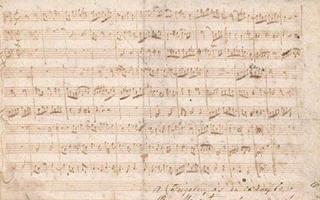 莫扎特原稿创国内西方音乐家手稿拍卖纪录