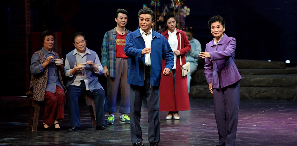 看淮剧《浦东人家》中的上海旧时光