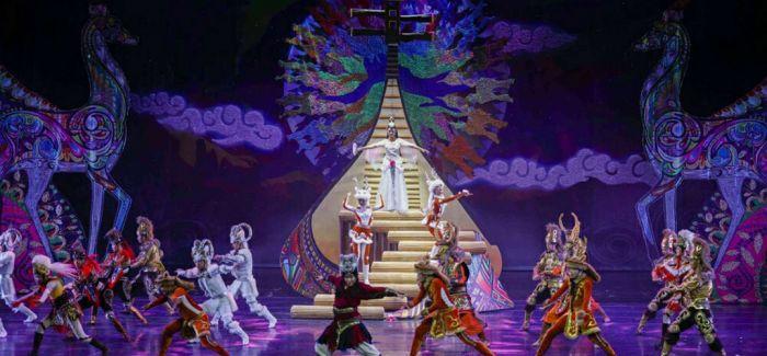 民族歌舞剧《千古情缘》中的鄂尔多斯文化