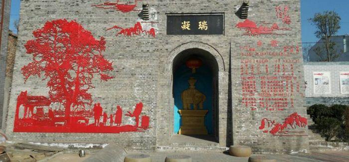 河北磁县发现明嘉靖年间石香亭