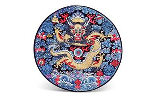 """""""中国艺术:纽约夏季网上拍卖""""现已开放竞投"""