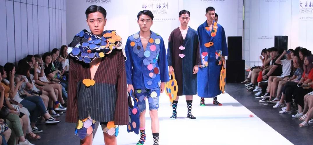 北京城市学院服装与服饰设计专业毕业生作品秀