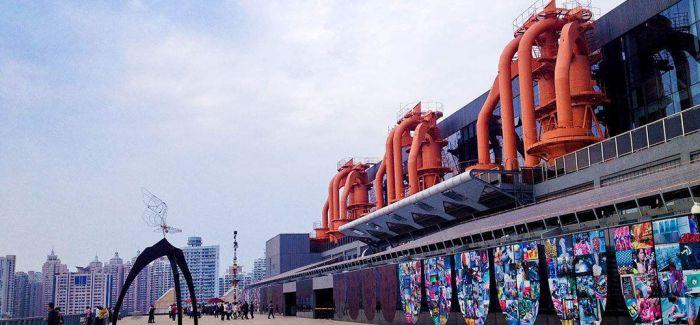 卡地亚当代艺术基金会:陌生风景