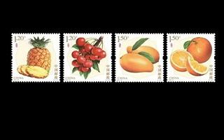 《水果(三)》特种邮票江西首发