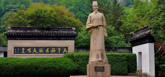 顾炎武诞辰405周年 江苏昆山举办纪念活动