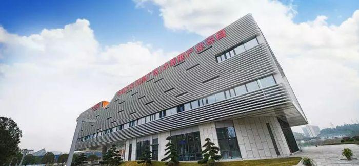 中云文化与北京艺高联盟签署战略合作协议
