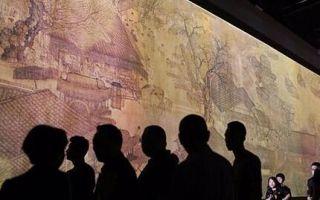 故宫高科技互动展演《清明上河图3.0》开幕