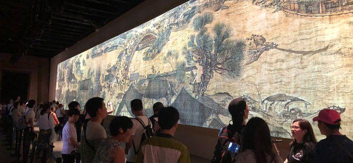 美!故宫与凤凰卫视合作推出《清明上河图3.0》