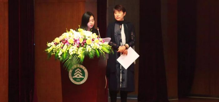 环境艺术主题论坛在北京林业大学艺术设计学院举行